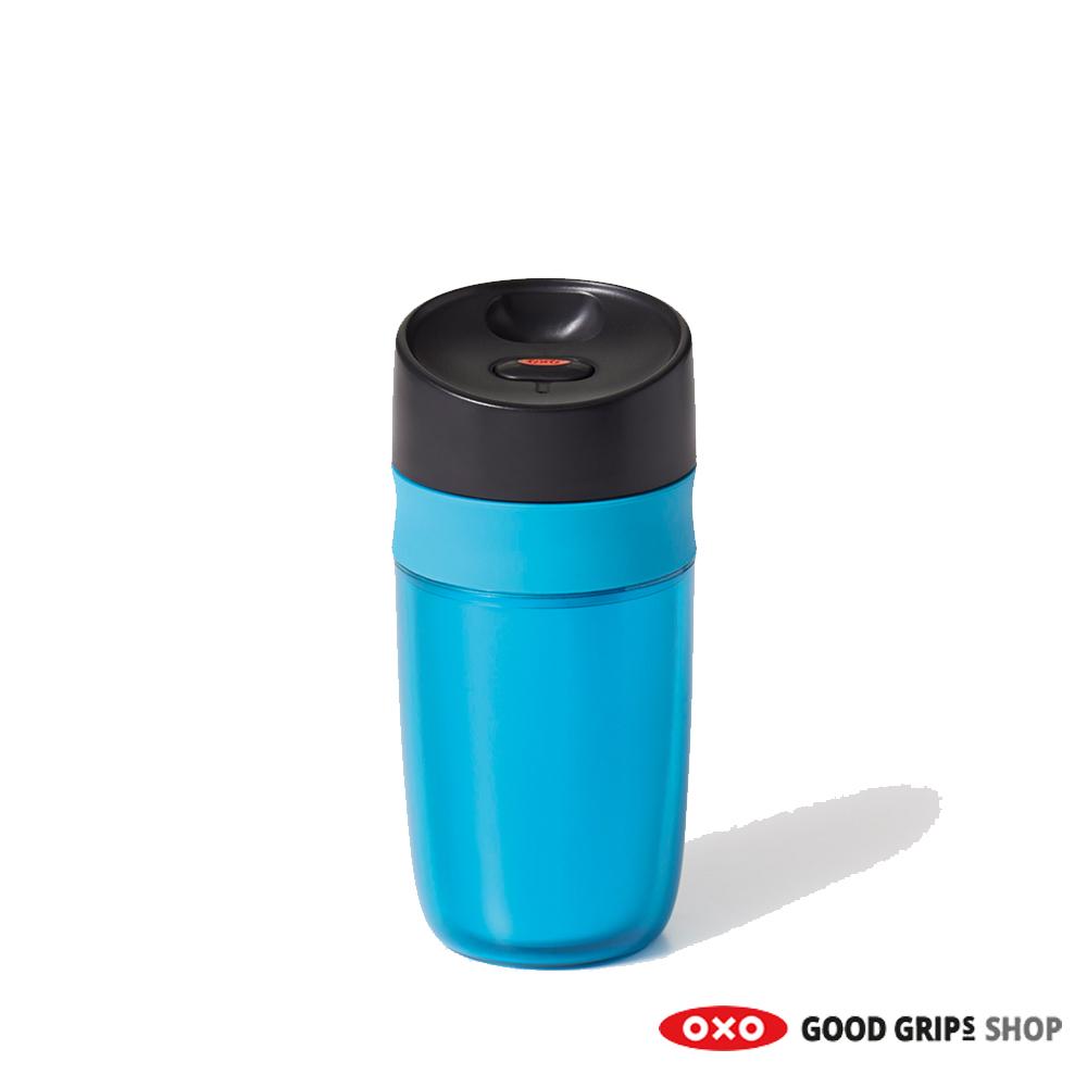 OXO Lekvrije Reisbeker Blauw Medium